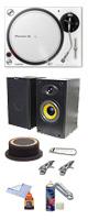 PLX-500-W/AT618 高音質リスニングセット ■限定セット内容■→ 【・MS-210J モニター・スピーカー ・OAタップ ・クリーニングセット ・音質抜群タンテ Pioneer DJ PLX-500 徹底解剖(※サービス品ではありません) ・AT618 ・1分理解rekordbox DJクイックガイド 】