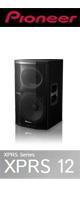 Pioneer(パイオニア) /  12-inch two-way full range speaker XPRS 12   - 2Way フルレンジスピーカー - ■限定セット内容■→ 【・OAタップ ・金メッキ高級接続ケーブル 3M 1ペア ・1分理解rekordbox DJクイックガイド 】