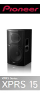 Pioneer(パイオニア) /  15-inch two-way full range speaker XPRS 15  - 2Wayフルレンジスピーカー - ■限定セット内容■→ 【・OAタップ 】