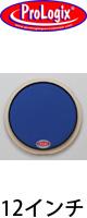 "ProLogix(プロロジックス) / 12"" Blue Lightning Pad - ドラムトレーニングパッド -"
