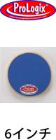 """ProLogix(プロロジックス) / 6"""" Mini Blue Lightning Pad - ドラムトレーニングパッド -"""