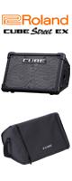 Roland(ローランド) / CUBE STREET EX (CUBE-STEX)  - 電池駆動対応・ギター/パフォーマンス用アンプ - ■限定セット内容■→ 【・ケーブル付きマイク ・専用キャリング・バッグ(CB-CS2)】