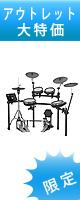 �ڸ���1���Roland(�?����) / V-Drums TD-25KV-S �Żҥɥ�� V�ɥ�� �ڳ�Ȣ����Υ���/����̤����/�ݾ��դ��ۡڥ����ȥ�å��ò��ۡإ�����١إɥ��١������ꥻ�å����Ƣ������ڡ�V�ɥ�ॢ��������ѥå���������