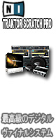 NATIVE INSTRUMENTS(�ͥ��ƥ��֡����󥹥ȥ륥����) / TRAKTOR SCRATCH PRO[������]