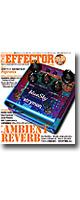 SHINKO MUSIC(シンコーミュージック) / THE EFFECTOR BOOK Vol.25 978-4-401-64043-0 - 本 書籍 BOOK -