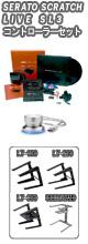 �ڥ�����å��饤��SL3 PC����ȥ?�顼���åȡ��� Rane(�졼��) / SERATO SCRATCH LIVE��SL3(���顼�ȡ�������å��饤��) ��HIBINO ����͢���ʡ� / Power Mate / LT-100 ��SCRATCH LIVE�ۡ������ꥻ�å����Ƣ������ڡ��ߥå���CD����KIT���������ץ�����°������2ǯ�ݾ�,���å���-�ȡ١���