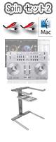 Vestax(ベスタックス) / Spin USB MIDI&AUDIO CONTROLLER セット2 【djay3.0バンドル】 セット品 → 【・教則DVD ・UBER STAND】