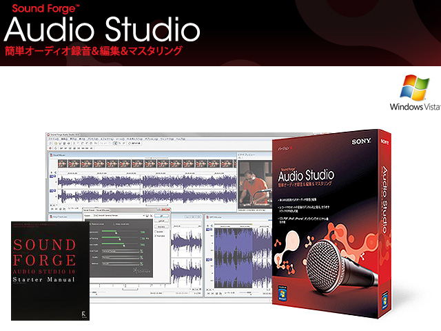 Sony vegas pro es un. . Sony Sound Forge 9. 0a es la ltima versin de este