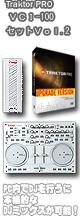 Traktor PRO VCI-100 ���å� vol.2 / TRAKTOR PRO / VCI-100 / VAI-40�������ꥻ�å����Ƣ������ڡ�DJ�ѥ����륳���ɥإåɥۥ����å������³�����֥� 3M 1�ڥ�������§DVD����