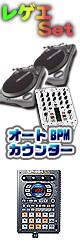 �ڥ쥲�����åȡ� TT-200 �� VMX200 �� SP-404SX�������ꥻ�å����Ƣ������ڡ��ߥå���CD����KIT��������åץ����ȡ������å������³�����֥� 3M 1�ڥ������쥲�����ͥ�reggae sampling CD�����쥲�����ͥ�CD������§DVD����SD������1GB��°����OA���åס����쥳����50�硡��