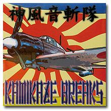 DJ $HIN / Kamikaze Breaks - �Хȥ�֥쥤���� - [LP]