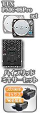 [��§DVD�ץ쥼��ȡ�]  ������쥳����30��5��ץ쥼��Ȣ� TTX / PMC-08Pro(�֥�å�) / 400.v3 [�ǥ�����ϥ��֥�åɥߥ��������å�]