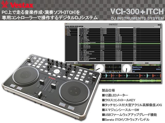 Vestax(�٥����å���) / VCI-300�������ꥻ�å����Ƣ������ڡ���§DVD�������å������³�����֥�3M�����ߥå���CD�������åȡ�