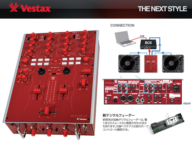 Vestax(�٥����å���) / PMC-05Pro4 (PMC-05ProIV) - ������å��饤�ִ����б� -�������ꥻ�å����Ƣ������ڡ��ߥå���CD����KIT����������NO.1��USB�����֥롡�����å������³�����֥� 3M 1�ڥ�����