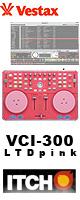 Vestax(ベスタックス) / VCI-300 LTD pink ■限定セット内容■→ 【・教則DVD ・金メッキ高級接続ケーブル3M ・ミックスCD作成キット】