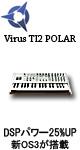 ACCESS(��������) /  VIRUS TI2 POLAR ��37�������ܡ��ɻ��ۡ͡������ꥻ�å����Ƣ������ڡ�HD-1200 �إåɥۥ�