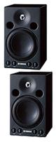 Yamaha(ヤマハ) / MSP3 (2本セット・アンプ内蔵) ■限定セット内容■→ 【・最上級エージング・ツール 】