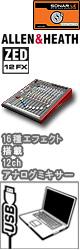 ALLEN��HEATH(�����ɥҡ���) / ZED-12FX [USB�б�] -USB��ܥޥ���ѡ��ѥ����ߥ����� with FX-�������ꥻ�å����Ƣ������ڡ�������NO.1��USB�����֥롡��
