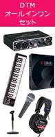 ��DTM�����륤���åȡ� Roland(�?����) / UA-55  �� STEINBERG(��������С���) / Cubase 7 (�̾���) ��Cubase Pro 8 ̵�����åץǡ����б��� - �������ꥻ�å����Ƣ������ڡ�MIDI�����ܡ���(A-49-BK)���إåɥۥ�(MDR-CD900ST) ���ޥ���(SM58)��Belden�ޥ��������֥� ��Belden������������� ���ޥ���������ɡ�