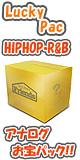 ■セット割引■ 【Hip Hop &R&B】アナログ LUCKY PAC [5枚1パック]