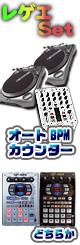 �ڥ쥲�����åȡ� TT-200 �� VMX200 �� SP-404BK��������ץ쥼��Ȣ��������� ����§DVD��������åץ����ȡ����쥲�����ͥ�CD�����쥳����30��(�ϥ����ƥ���)��[HipHop��R��B���쥲����5��]�����ߥå���CD�����ġ��� ��