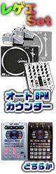 �ڥ쥲�����åȡ� TT-02MKII �� VMX200 �� SP-404��������ץ쥼��Ȣ��������� ����§DVD��������åץ����ȡ����쥲�����ͥ�CD�����쥳����30��(�ϥ����ƥ���)��[HipHop��R��B���쥲����5��]�����ߥå���CD�����ġ��� ��