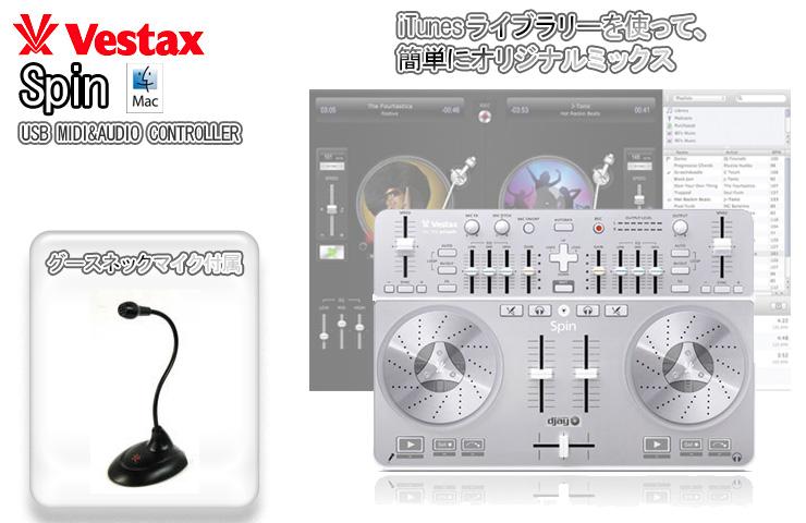�ڴ�ָ���!!���̲���!!�� Vestax(�٥����å���) / Spin USB MIDI��AUDIO CONTROLLER ��djay3.0�Х�ɥ�ۡ������ꥻ�å����Ƣ������ڡ���§DVD�������å������³�����֥� 3M 1�ڥ�����