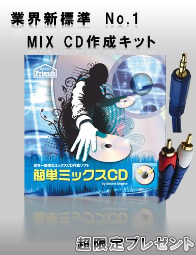 レコード・CD鬼安パック