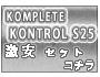 KOMPLETE KONTROL S25���å�