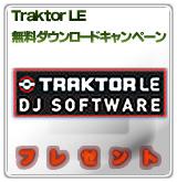 ��P��NDX800�о�Traktor LE������?�ɥ����ڡ���