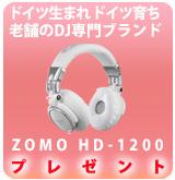 [P]HD-1200 ヘッドホンプレゼント