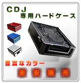 672. CDJ��-�ɥ�-���������