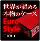 【P】Euro Styleブランド紹介