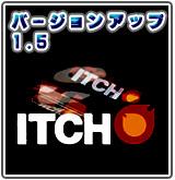 VCI-300バンドルソフトのITCHが1.5にバージョンアップ