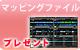 【S】Traktor PRO 2.6用MC1000マッピングファイル