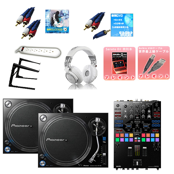 PLX-1000 / DJM-S9 DVSオススメBセット【Pioneer DJ ロゴ入りスリップマットプレゼント!】