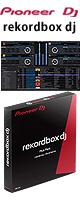 Pioneer(パイオニア) / rekordbox dj - DJソフト  - パッケージ版 ■限定セット内容■ 【・1分理解rekordbox DJクイックガイド 】