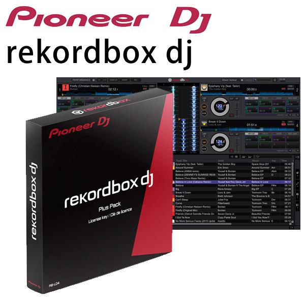 Pioneer(パイオニア) / rekordbox dj - DJソフト  - パッケージ版