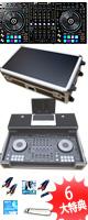 Pioneer(パイオニア) / DDJ-RZ フライトケース激安プロ向けモバイルAセット  【REKORDBOX DJ 無償】 6大特典セット