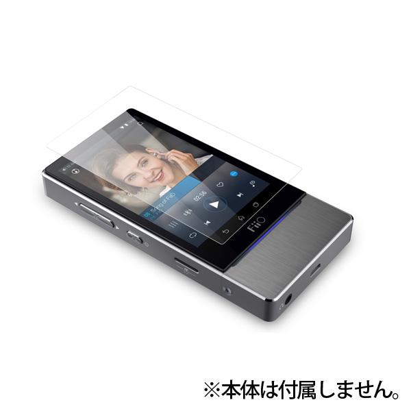 Fiio(フィーオ) / PF-X7 - X7専用スクリーンプロテクター -