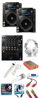 CDJ-2000NXS2 / DJM-900NXS2 激安プロ向けオススメBセット    17大特典セット