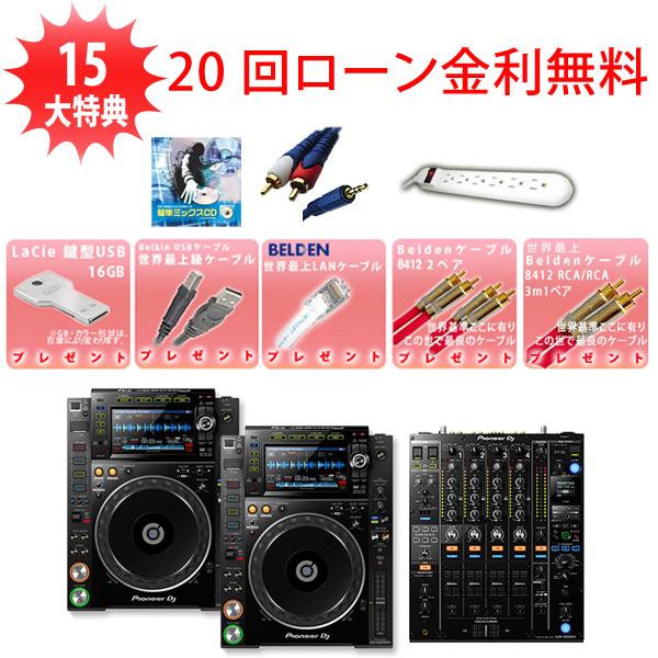 ■金利手数料20回まで無料■ CDJ-2000NXS2 / DJM-900NXS2 激安プロ向けオススメBセット    15大特典セット