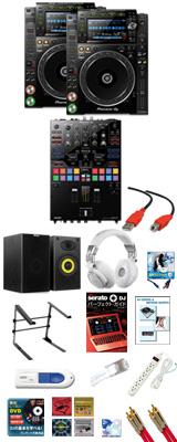 CDJ-2000NXS2 / DJM-S9 激安プロ向けBセット    19大特典セット