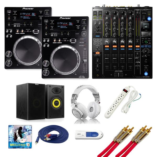 ■ご予約受付■ 【次回生産未定】CDJ-350 / DJM-900NXS2 激安定番Bセット 16大特典セット