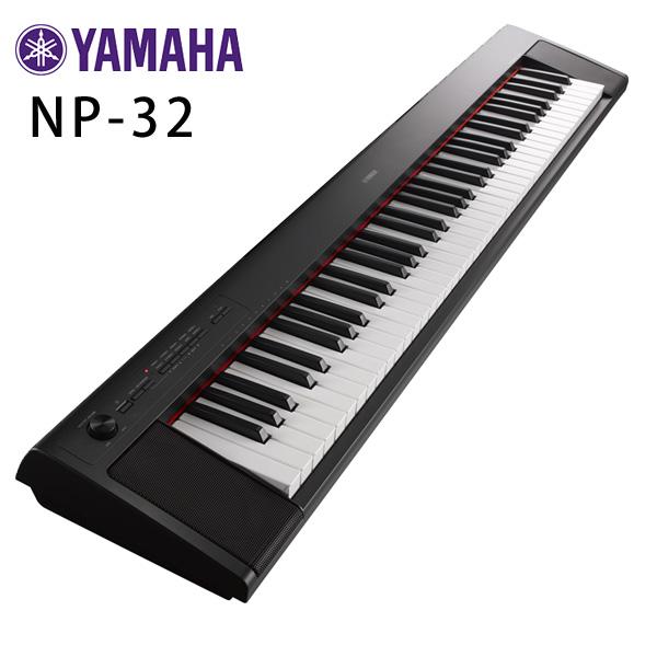 YAMAHA(ヤマハ) / piaggero NP-32B - 電子キーボード -
