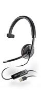 PLANTRONICS(プラントロニクス) / Blackwire C510 - USB対応 モノラルヘッドセット - 1大特典セット