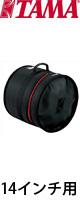 TAMA(タマ) / POWERPAD 14インチ タムタム・フロアタム用バッグ 【PBF14】 - ドラムバッグ・ケース -