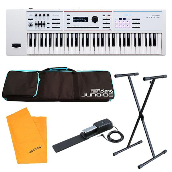 【オススメAセット】Roland(ローランド) / JUNO-DS61W - 61鍵 シンセサイザー  5大特典セット