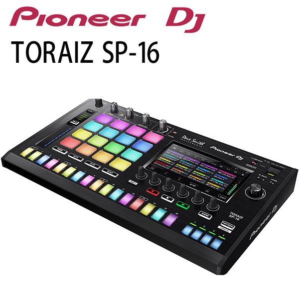 Pioneer(パイオニア) / TORAIZ SP-16 - PROFESSIONAL SAMPLER -スタンドアローン型サンプラー