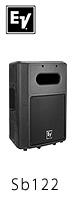 Electro-Voice(エレクトロボイス) / Sb122 -サブウーハー SXシリーズ- [国内正規品5年保証] 【一本販売】 1大特典セット